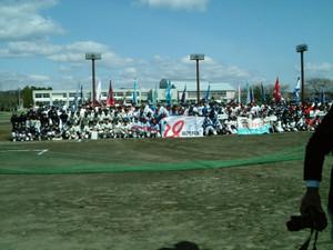 Sendai_housou